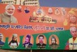 lucknow-poster-mos_033017031208
