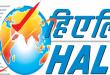 1458887454-hal-logo_58e314d303445