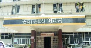 Svashtya bhavan (1)