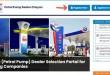 petrol-pump-registration-link