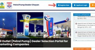 petrol-pump-registration-link