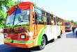 kumbh bus copy
