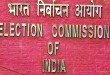 election commision copy
