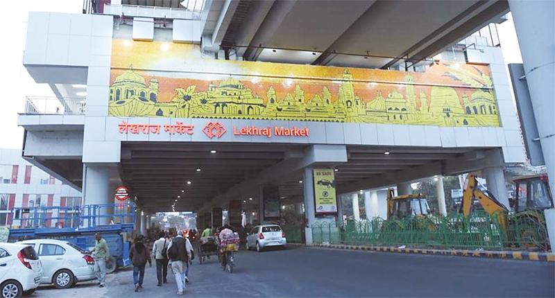 metro station copy