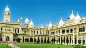 lucknow_university_admission_procedure_at_lucknow_university